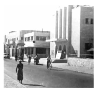 The first cinema in Ramallah, built in 1944 and destroyed in around 2009.