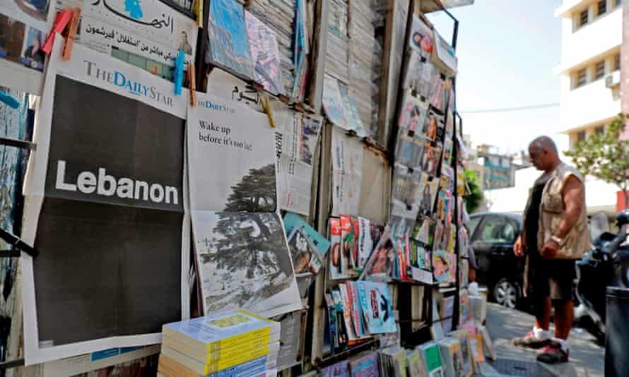 A Beirut newsstand in August 2019.