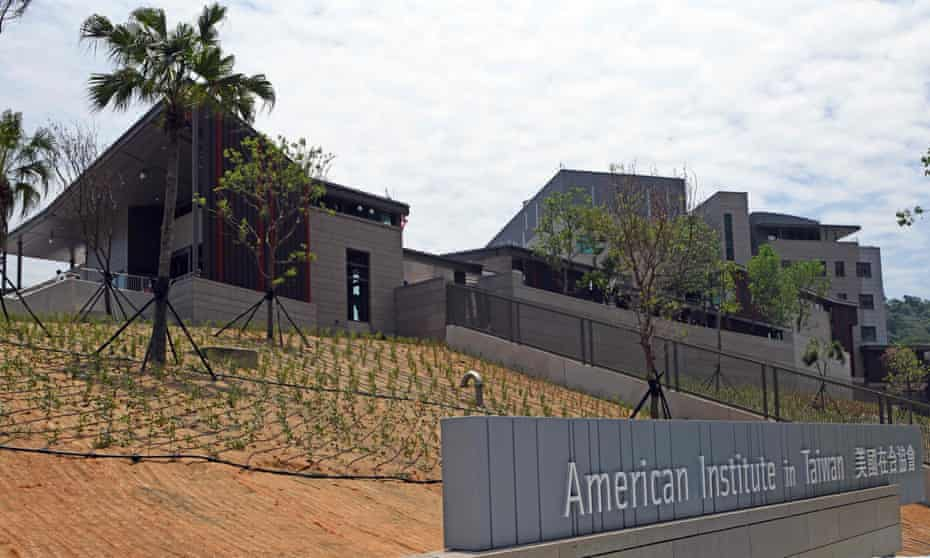 The US de facto embassy, the American Institute in Taiwan, after a $250m upgrade.