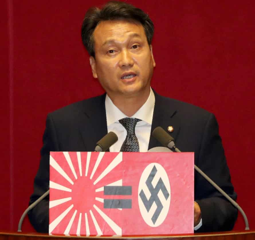 An Min-suk explains a resolution urging a ban on the Rising Sun Flag.