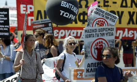A protest against austerity measures in Athens, Greece, May 2018