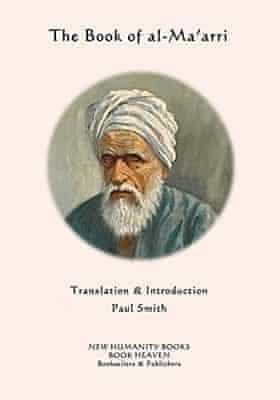 Book of al-Ma'arri