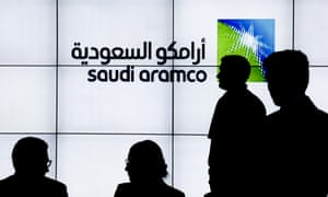 An Aramco logo sits on an electronic display at the company's corporate pavilion during the 22nd World Petroleum Congress in Istanbul, Turkey