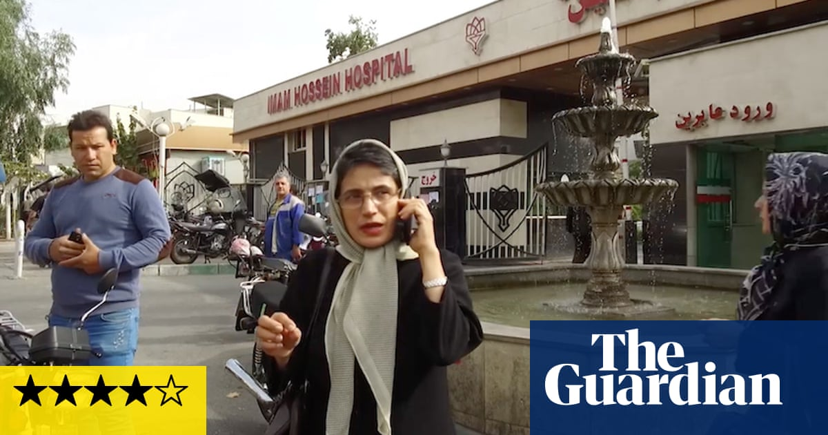 Nasrin review – this is what a superhero looks like in the real world