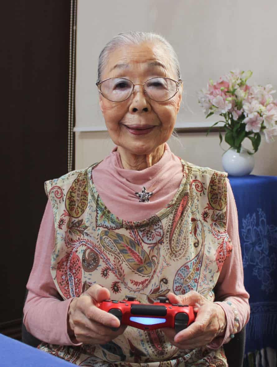 Hamako Mori