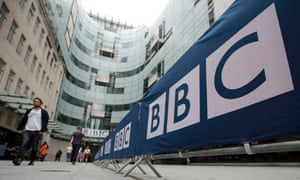 A BBC banner outside the entrance to Broadcasting House in central London.