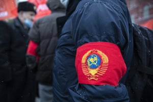An armband with the state emblem of the Soviet Union