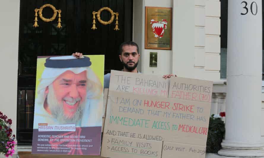 Ali Mushaima protesting outside the Bahrain embassy.
