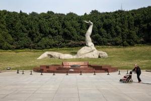 The Longhua Revolutionary Martyrs' Memorial (2015)