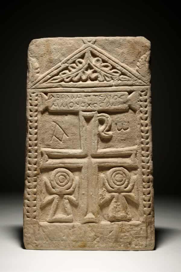 Gravestone of Abraham
