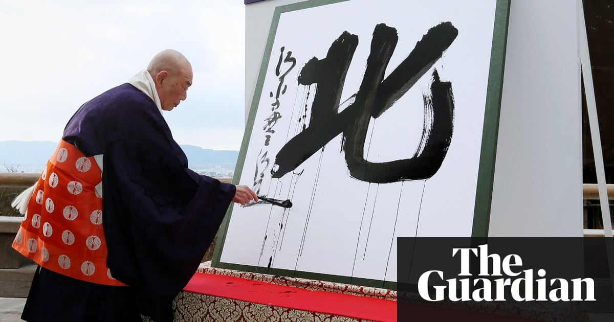 Japanese Kanji Of The Year Is North Thanks To Kim Jong Un