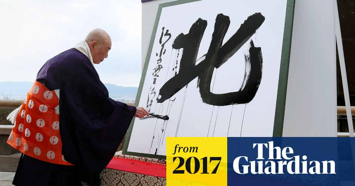 Japanese kanji of the year is 'north' – thanks to Kim Jong