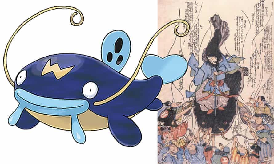 The Whiscash Pokémon and Japanese namazu