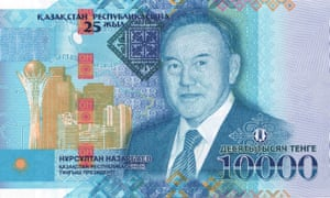 The new 10,000 tenge banknote featuring an image of President Nazarbayev.
