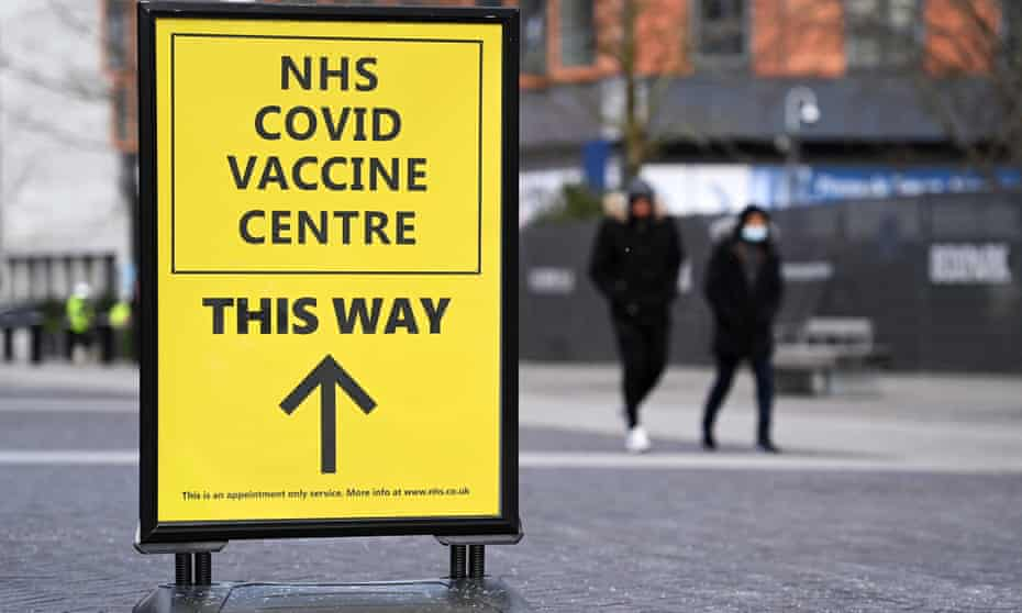 NHS vaccine centre sign