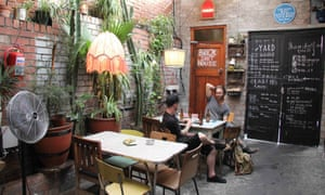 Yard dining area