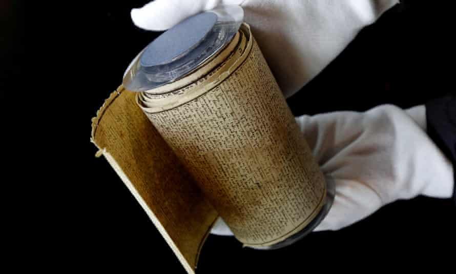 Manuscript of 120 Days of Sodom