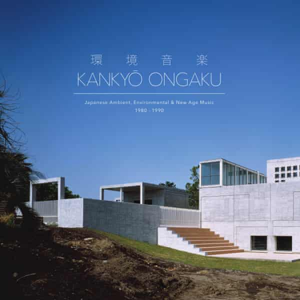 Environmental music ... the cover of the Kankyō Ongaku compilation.