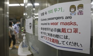 A notice on taking precautions against the new coronavirus is displayed at a subway station in South Korea, Monday, 22 June 2020.