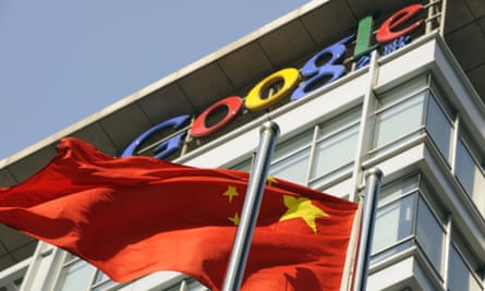 Google's Beijing headquarters in 2010, before the company withdrew from the state over censorship.