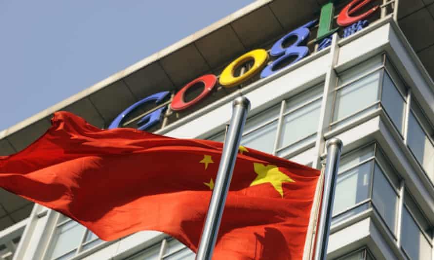 Google HQ in China