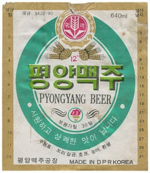 A label for Pyongyang Beer