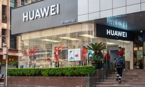 Huawei store, Shanghai, China.