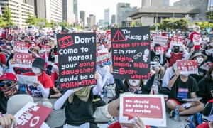 A protest in Seoul against hidden-camera pornography