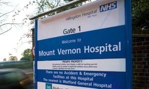 Entrance of Mount Vernon hospital, Middlesex.
