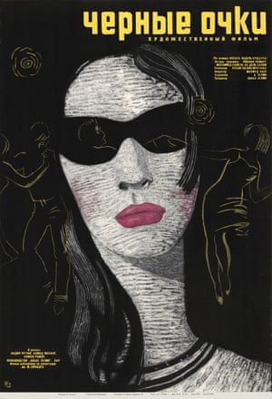 Chernie Ochki ( Black Sunglasses ) movie poster, 1964. Designed by Miron Lukyanov and directed by Houssam El-Din Mustafa. From the book Designed in the USSR: 1950-1989 by Phaidon.