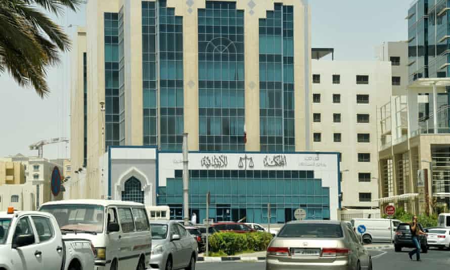 Doha lower criminal court
