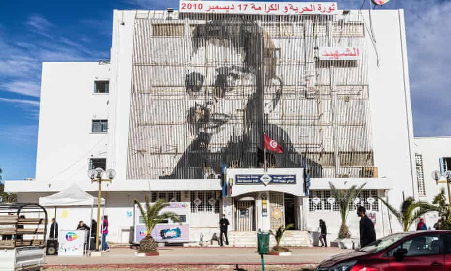 A portrait of Mohamed Bouazizi in his home town of Sidi Bouzid