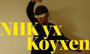NHK yx Koyxen