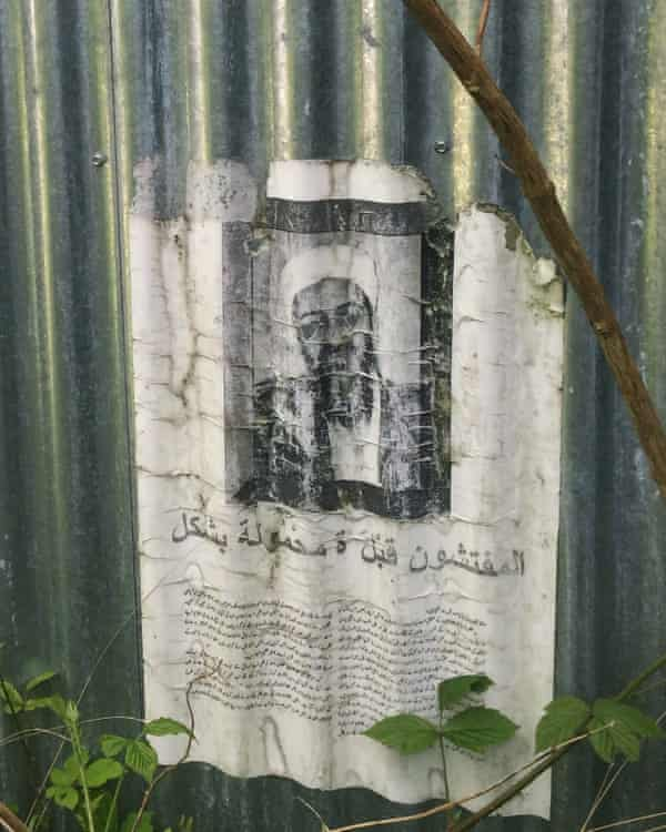 Osama bin Laden poster at Lodge Hill