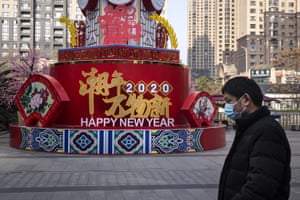 Хөл хориотой Ухань хотын сар шинийн баярын чимэглэл