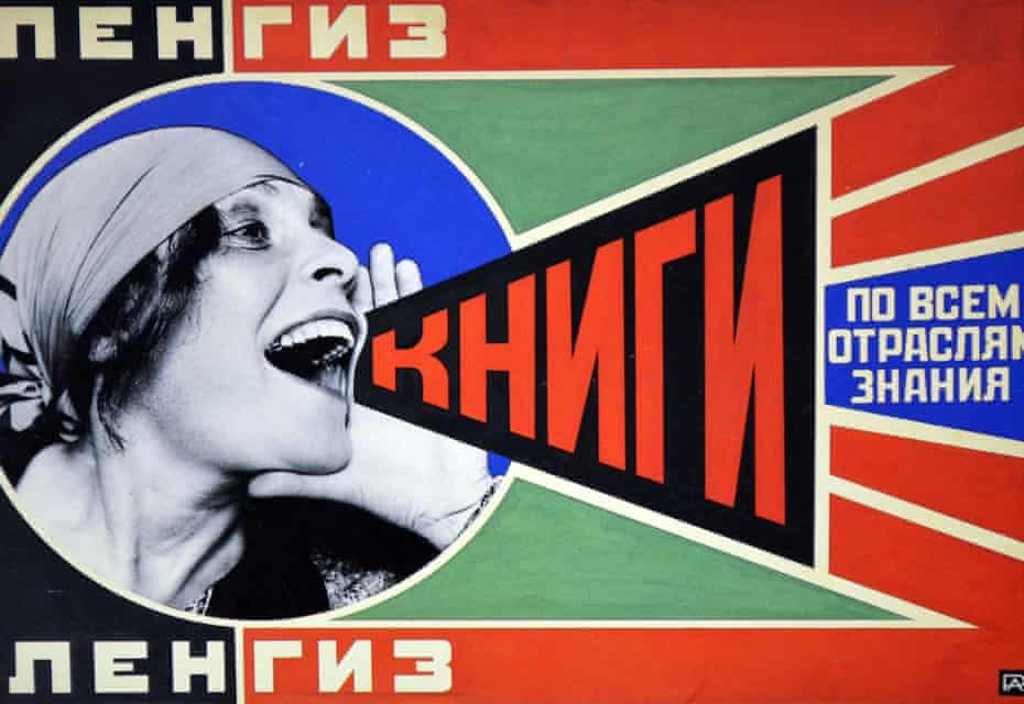A 1924 poster from Soviet Russia, designed by Alexander Rodchenko
