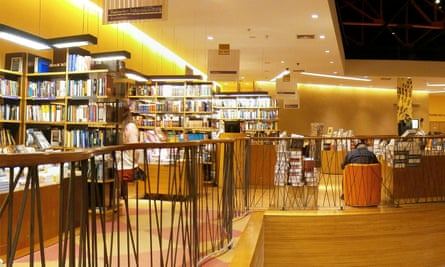 'Dark days' … a branch of Brazilian bookshop Cultura.