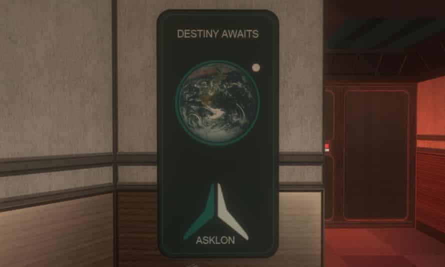The Halo: ODST Easter Egg