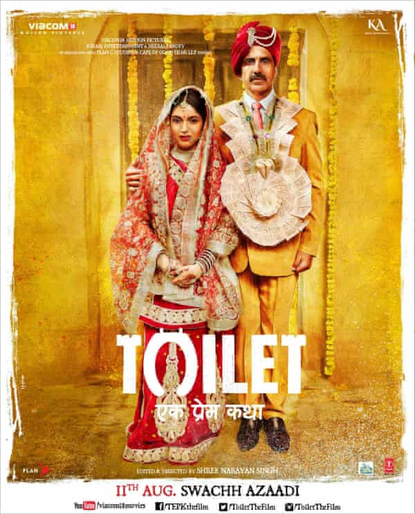 The Indian poster for the film Toilet: Ek Prem Katha, with Bhumi Pednekar and Akshay Kumar
