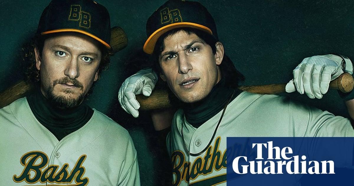 The Lonely Island's Unauthorised Bash Brothers Experience