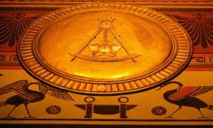 Masonic square and compasses symbol