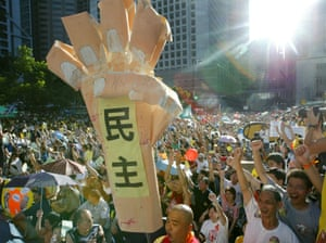 Protesters chant slogans calling for political reforms in 2003