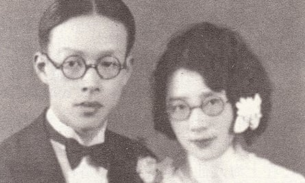 Zhou Youguang and Zhang Yunhe on their wedding day, 30 April 1933.