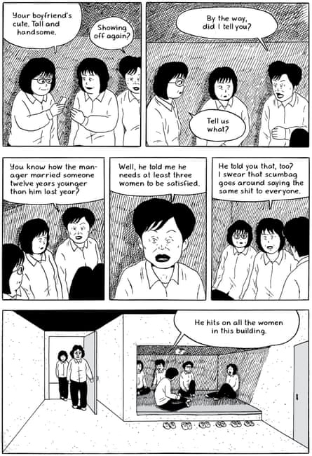 Moms by Yeong-shin Ma