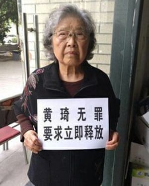 Pu Wenqing is the mother of jailed dissident Huang Qi