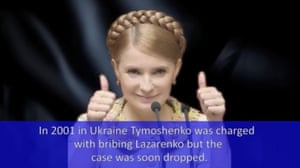 An anonymous video attacking Yulia Tymoshenko.