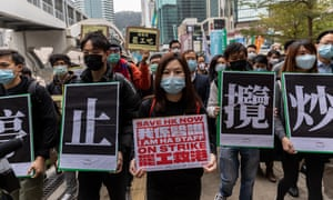 Hong Kong health workers rallied to demand Hong Kong chief executive Carrie Lam to meet them about their demand to shut down all border crossings with mainland China.