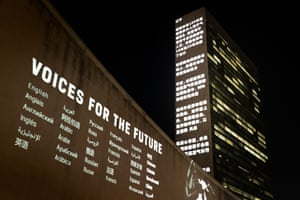 Messages from the younger generation transform the UN into a glowing beacon, highlighting the climate crisis and underlining the need to preserve our world for future generations and the critical decisions to be made at the summit.