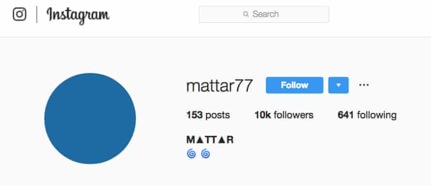 The mattar77 Instagram account which has inspired the #Blueforsudan hashtag