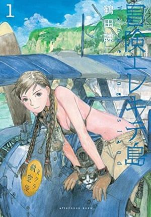 Wandering Island by Kenji Tsuruta (July, Dark Horse)